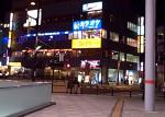 Tokyo neighborhood