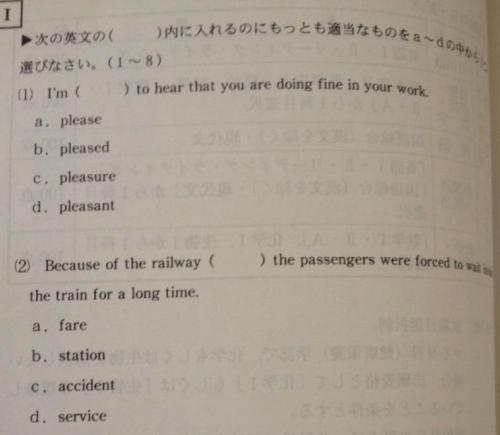 Japanese language exam