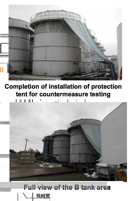 Tepco uses tarp to siphon water at Fukushima