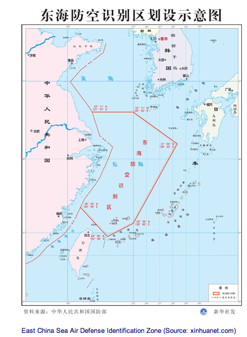 Chinese military patrol zone