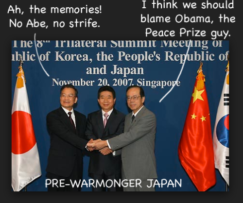 Japan korea and china meet in 2007 friendly terms
