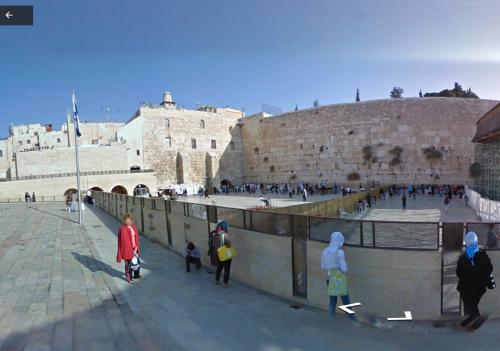 Wailing wall locks out non JewsScreen shot 2016-08-07 at 9.16.48 AM
