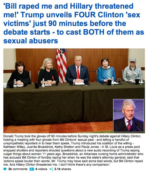 секс шестого класса видимо